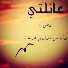 صورة كلمات حزينة عن العيد , باقتراب العيد واقتربت معه كل الذكريات الحزينه