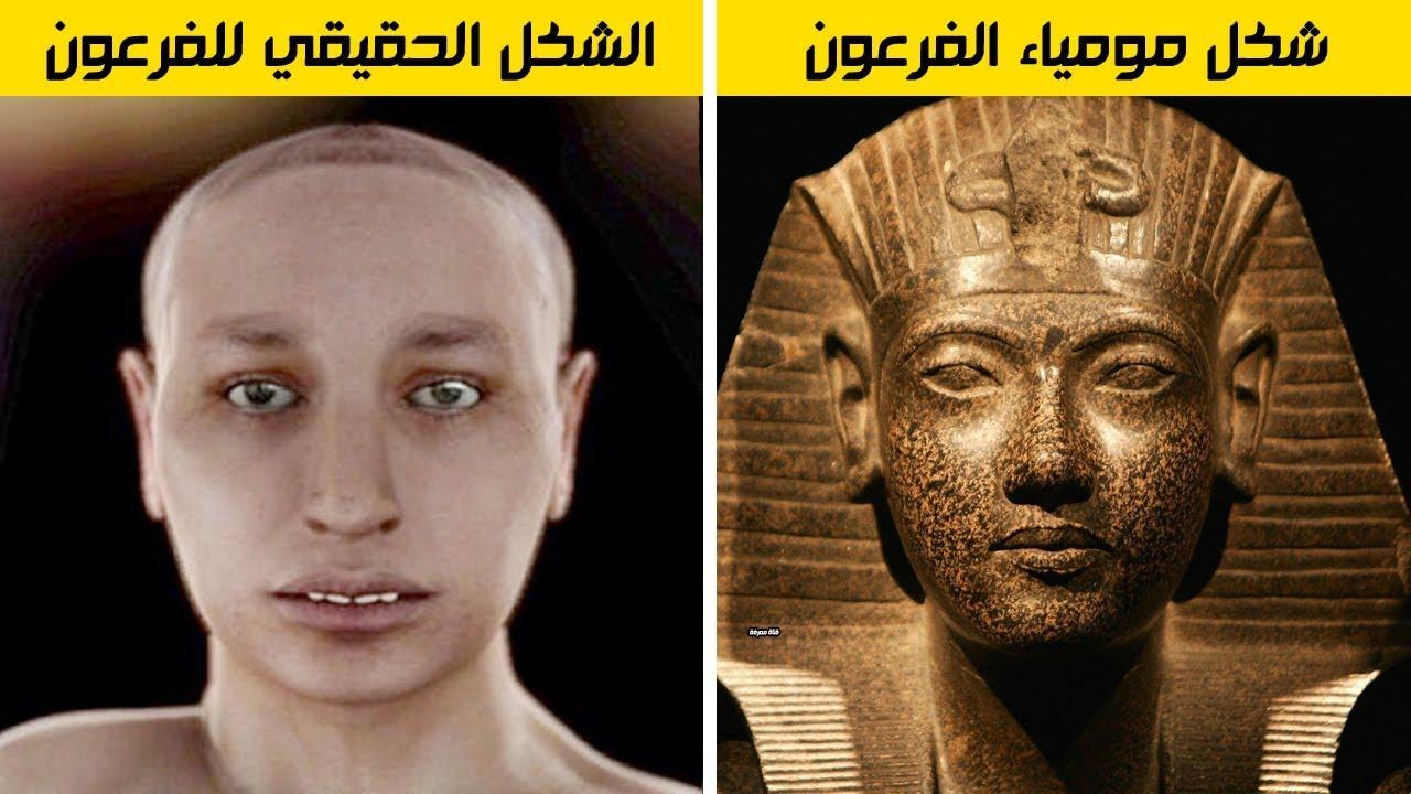 صورة صورت فر عو ن , رمزيات فرعون مصر