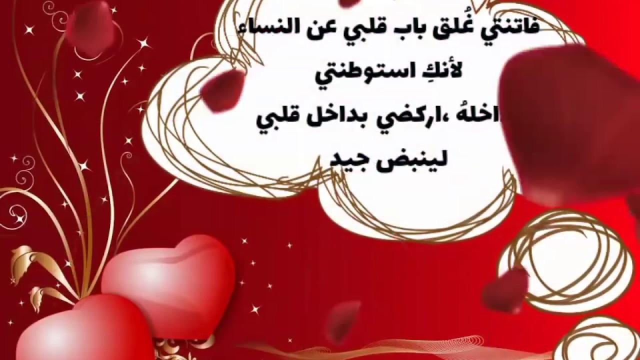 صورة رسائل روعه عن الحب , الحب يدفعك الى الخير