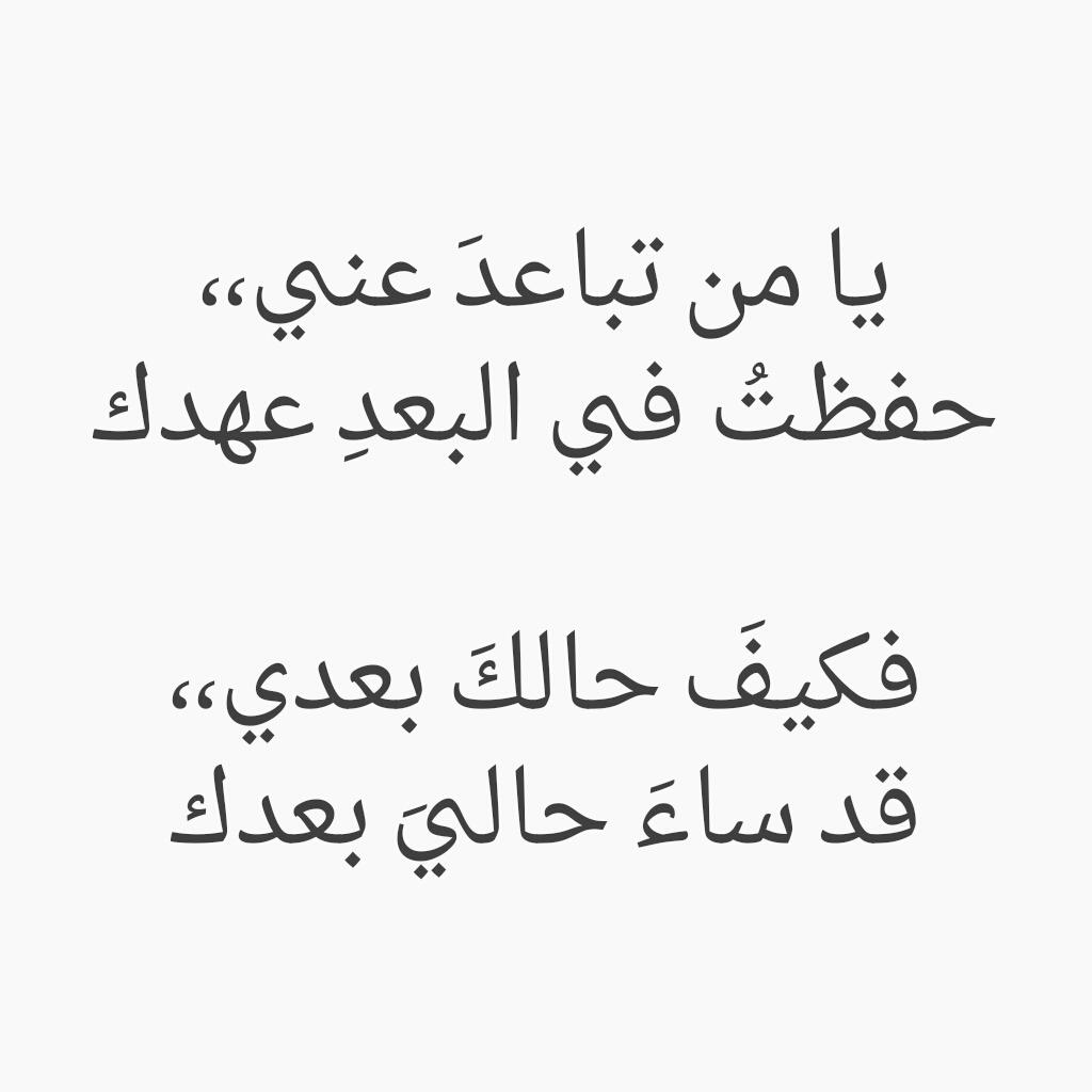 صورة غزل فاحش للزوج , كلمات لاسعاد الزوج