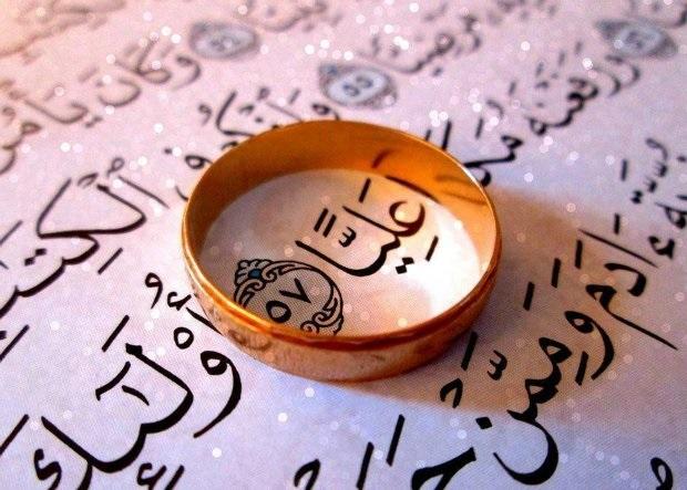 صورة اسماء بنات شرعية , اسماء دينيه للبنات