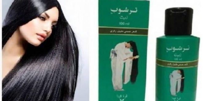 صور زيت ترشوب لتطويل الشعر , فوائد عظيمه لزيت تريشوب تعهرف عليها