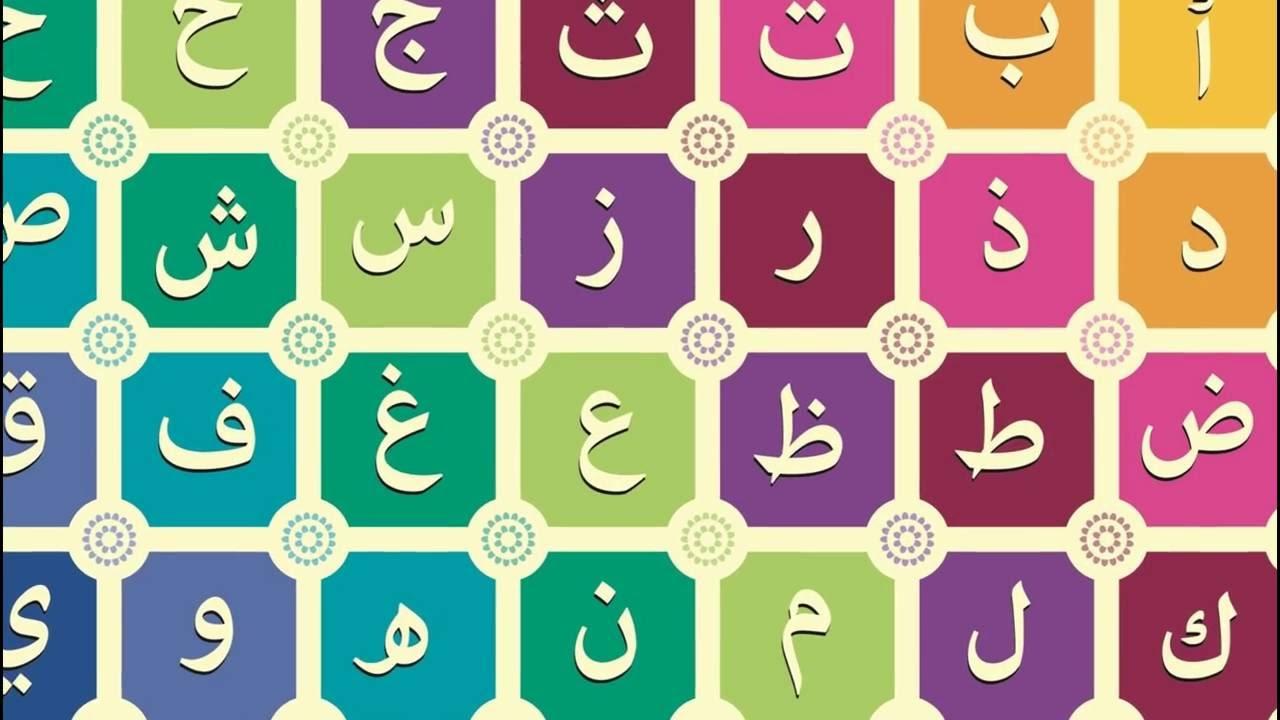 حروف عربية كرتونية