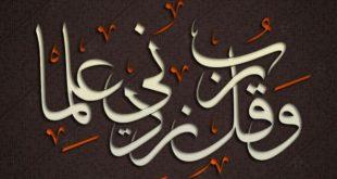 خلفيات اسلامية hd 1080p , رائعه خلفيات بجوده hd اسلاميه رائعه