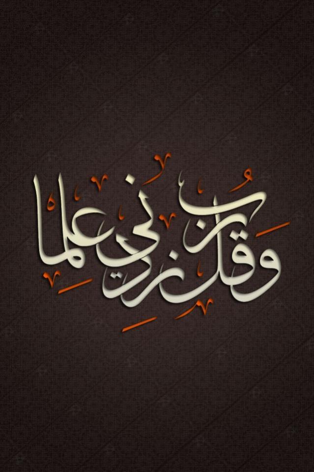 صور خلفيات اسلامية hd 1080p , رائعه خلفيات بجوده hd اسلاميه رائعه