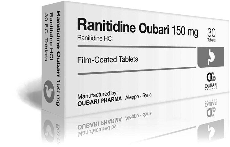 صورة رانيتيدين 150 للحامل , عقاقير رانيتيدين 150 واستخداماتها للحامل