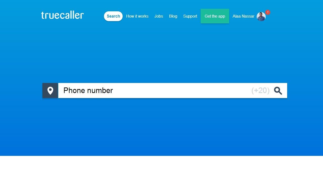 صور البحث عن اسم المتصل , كيفيه معرفه ارقام المتصلين