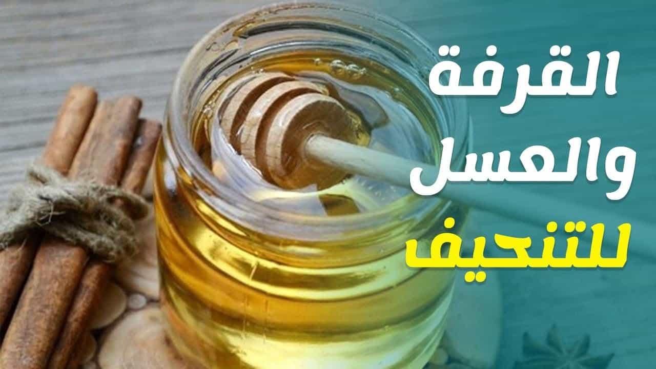 صورة فوائد القرفة والعسل , عالج نفسك