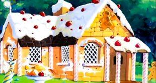 قصة بيت الحلوى , سلي وقتك بقصه حلوة واحكيها لابنك