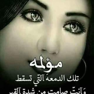 صورة صور بنات حزينه مكتوب عليها , صور حزينه ومؤثره جدا فتاه حزينه 467 1