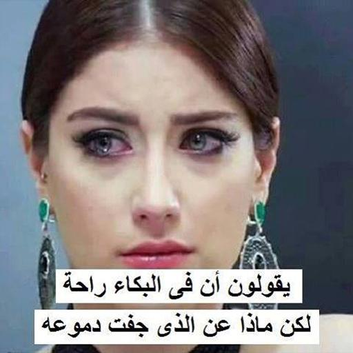 صورة صور بنات حزينه مكتوب عليها , صور حزينه ومؤثره جدا فتاه حزينه 467 2