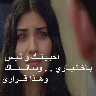 صورة صور بنات حزينه مكتوب عليها , صور حزينه ومؤثره جدا فتاه حزينه 467 3