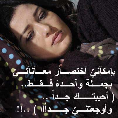 صورة صور بنات حزينه مكتوب عليها , صور حزينه ومؤثره جدا فتاه حزينه 467 4