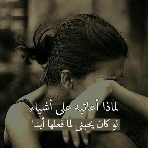 صورة صور بنات حزينه مكتوب عليها , صور حزينه ومؤثره جدا فتاه حزينه 467 6