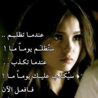 صورة صور بنات حزينه مكتوب عليها , صور حزينه ومؤثره جدا فتاه حزينه 467 7