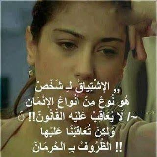 صورة صور بنات حزينه مكتوب عليها , صور حزينه ومؤثره جدا فتاه حزينه 467 8