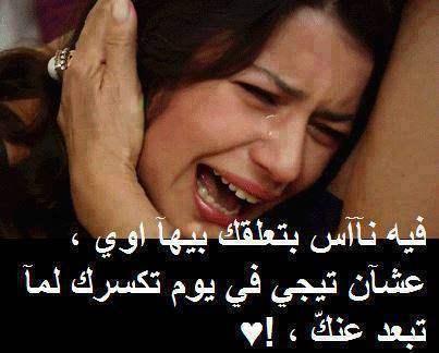 صورة صور بنات حزينه مكتوب عليها , صور حزينه ومؤثره جدا فتاه حزينه 467