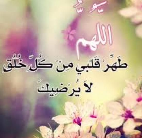 خلفيات واتس اب دينية شجع نفسك دايما علي ذكر الله قبلات الحياة
