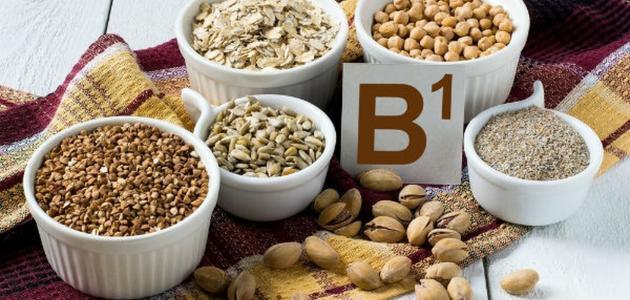 صورة اين يوجد فيتامين ب1 , اكلات غنية ب فيتامين ب1