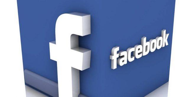 صور ما هو فيس بوك , مفهوم فيس بوك في كل اماكن العالم