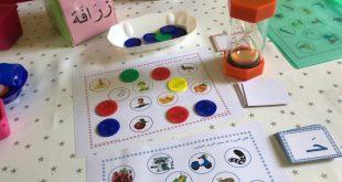 افكار لتعليم الاطفال الحروف , كيفيه تعليم طفلك للحروف بسهوله
