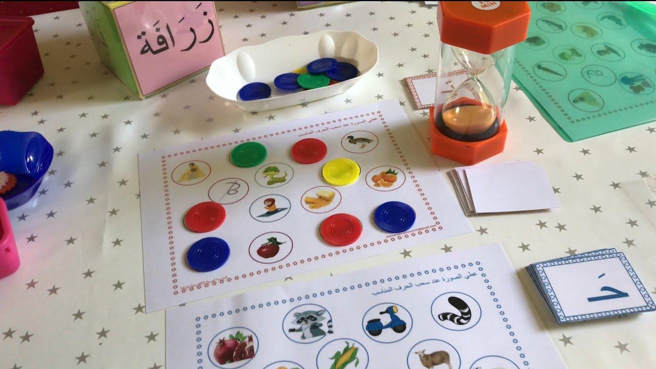 صورة افكار لتعليم الاطفال الحروف , كيفيه تعليم طفلك للحروف بسهوله
