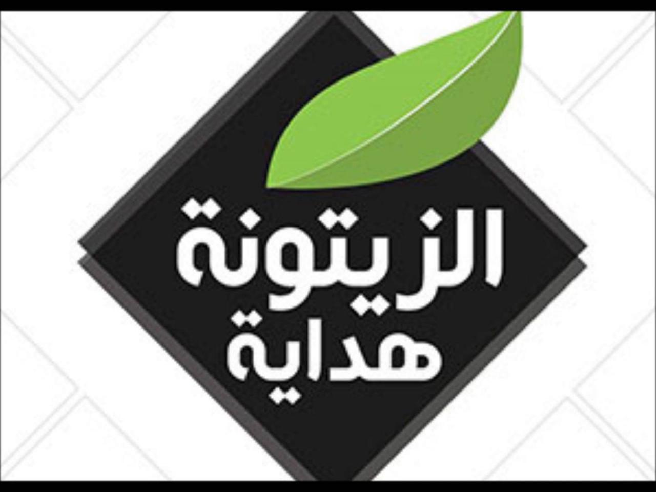 صورة تردد قناة الزيتونة , معلومات عن قناة الزيتونه وما هو ترددها