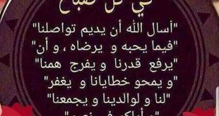 صور رسائل صباح الخير حبيبتي 2019 , رسائل حب صباحيه