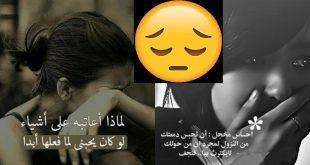 صور صورحزينه مع عبارات حزينه , لحظات الحزن معبره في صور