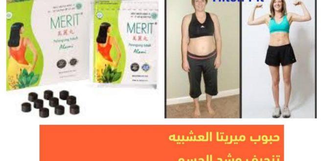 صورة حبوب تخسيس البطن , فوائد واضرار استخدام حبوب لتخسيس الكرش