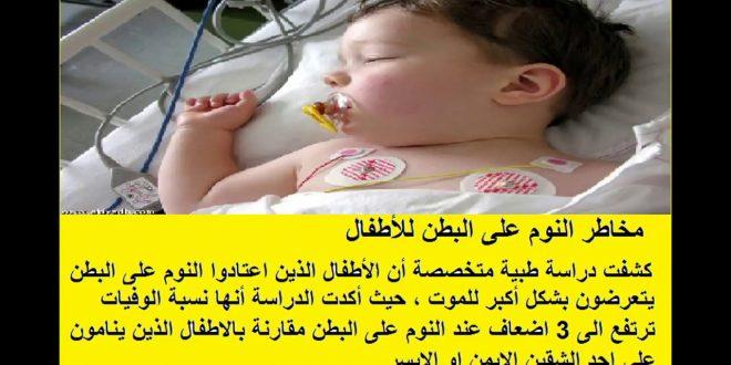 صور النوم على البطن , اسباب وطرق التخلص من النوم علي البطن