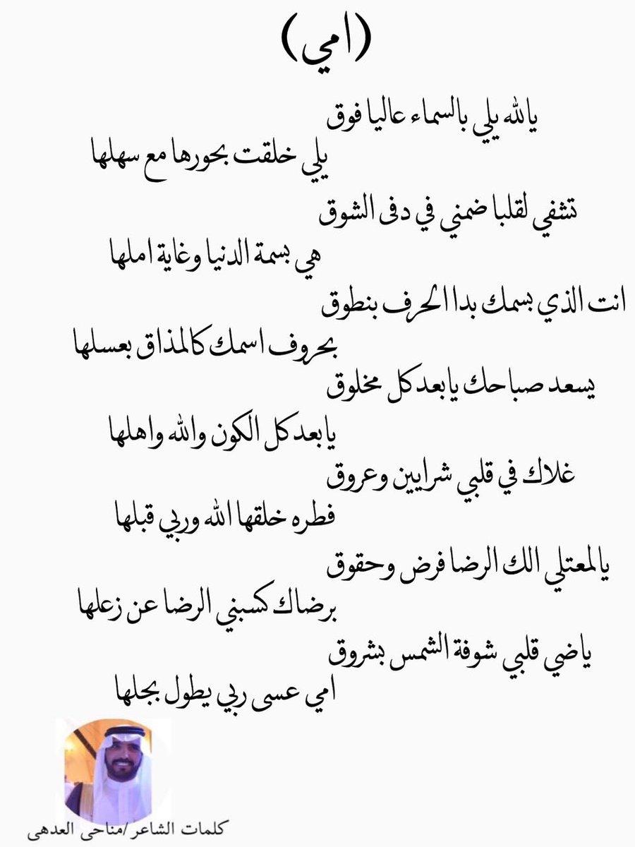 صورة كلمات عن وفاة الام , كيف يكون حال الابناء بعد وفاة الام