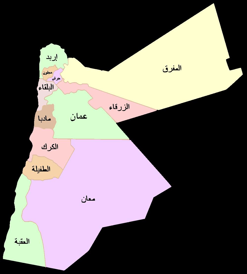 صورة خريطة الاردن الصماء , الاردن و الدول المجاورة لها