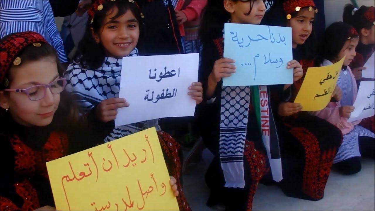 صورة مقدمة عن يوم الطفل العالمي , حقوق الطفل على مستوى العالم