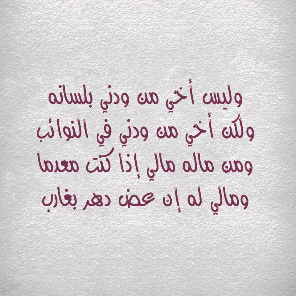 صورة اجمل الكلمات عن الاخ , لابديل للاب غير الاخ