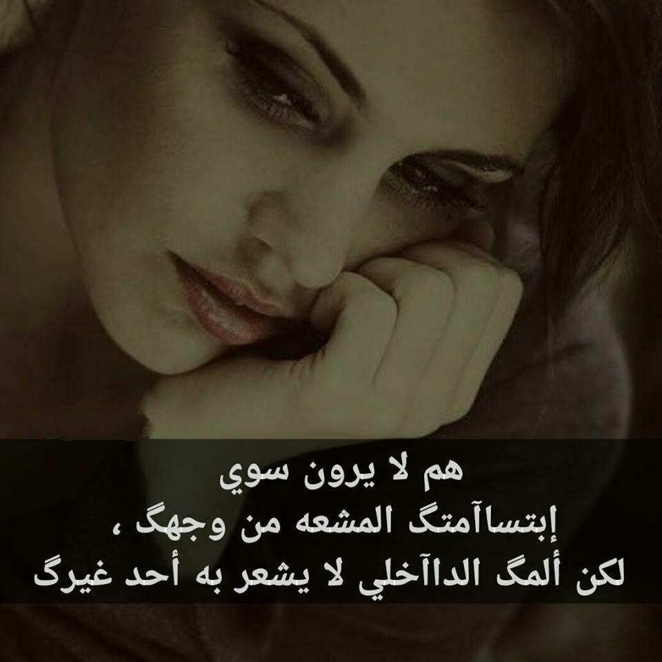 صورة كلام حزين عن الفراق فيس بوك , ما هو الحزن الممكن وصفه