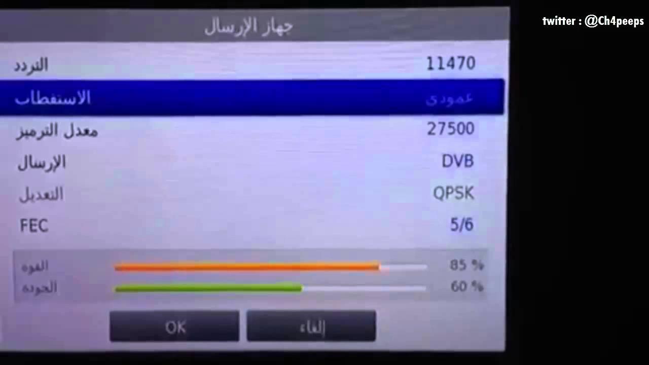 صورة ترددات قناة ام بي سي سبورت , شاهد افضل المباريات حصرى