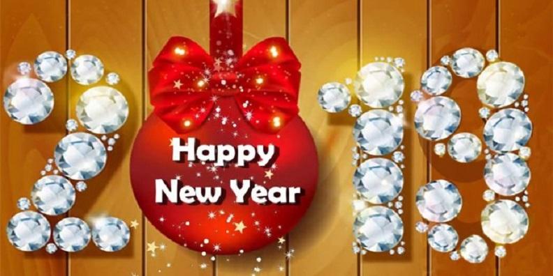 صورة تهاني السنه الجديده 2019 , سنة جديدة سعيدة