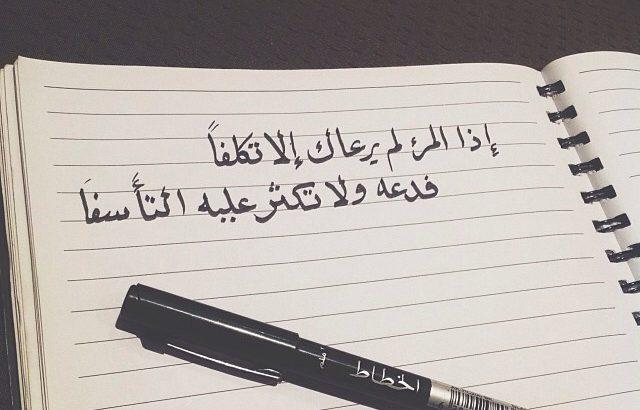 صور ابيات شعر عن رحمة الله , الامام الشافعي عن الصديق