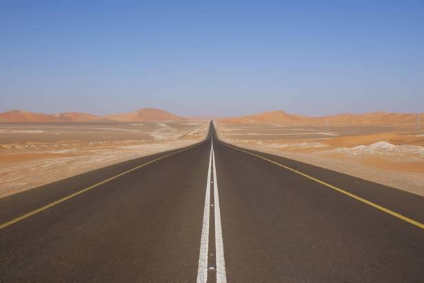 صورة معنى كلمة طريق , معاني الكلمات