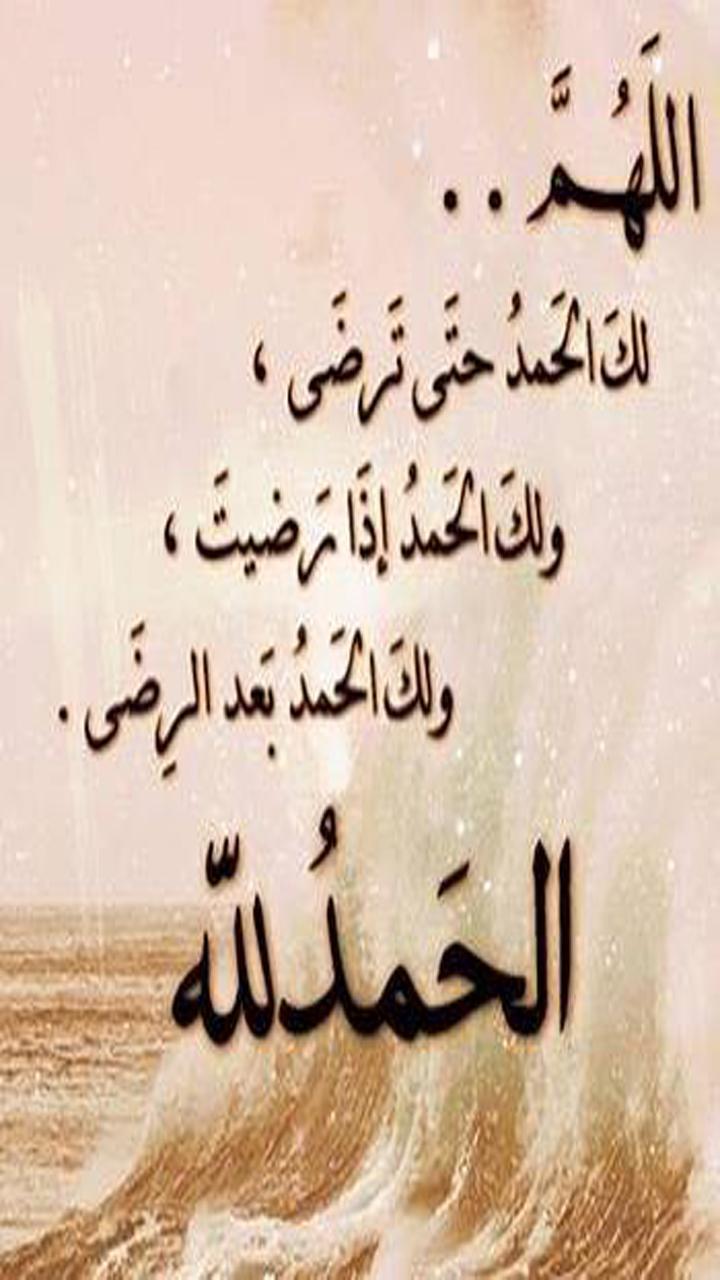 كلام فى حب الله , كلمات دينيه قمه الرؤعه - قبلات الحياة