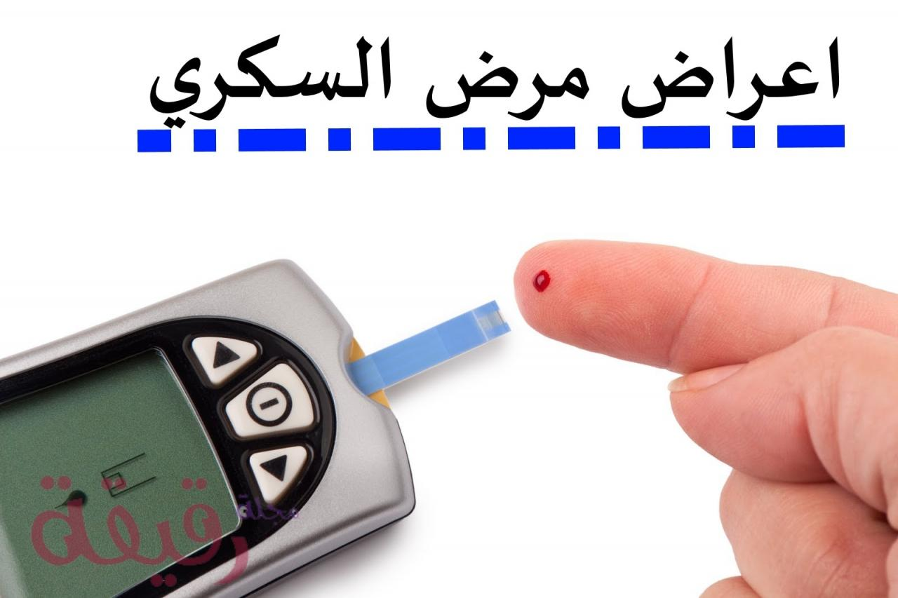 صورة اعراض السكر في الدم , اعرف ازاي ان عندي السكر