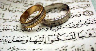 صورة هل الزواج واجب , ما هو حكم الزواج في اراء الفقهاء