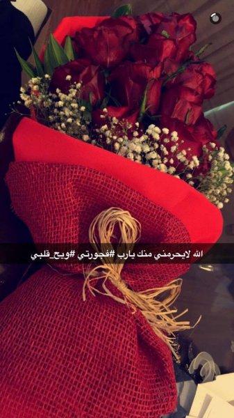 صورة شكر لمن اهداني ورد , الورد هو اجمل هدية