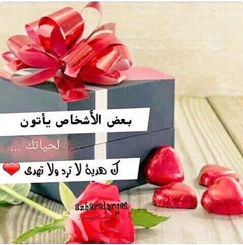 شكر لمن اهداني ورد الورد هو اجمل هدية قبلات الحياة