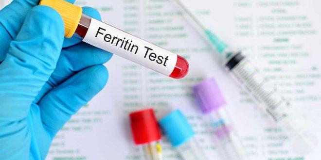 صور ما هو تحليل ferritin , علاج نقص مستوي الحديد في الجسم