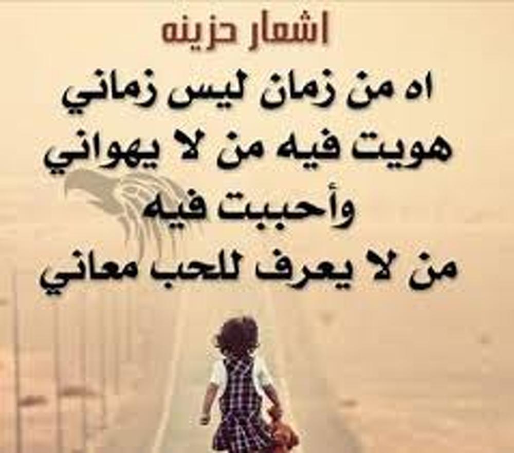 صورة خلفيات شعريه حزينه , صور فيسبوك حزينه معبرة
