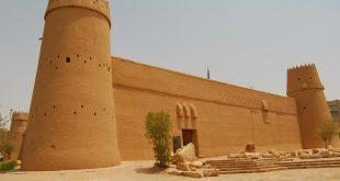 معلومات عن الرياض , اهم المعلومات عن مدينة الرياض
