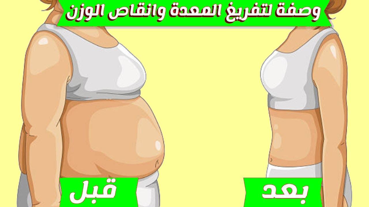 صورة طرق ازالة الكرش والارداف , نصائح ووصفات التي تساعد علي التخلص من الكرش والارداف