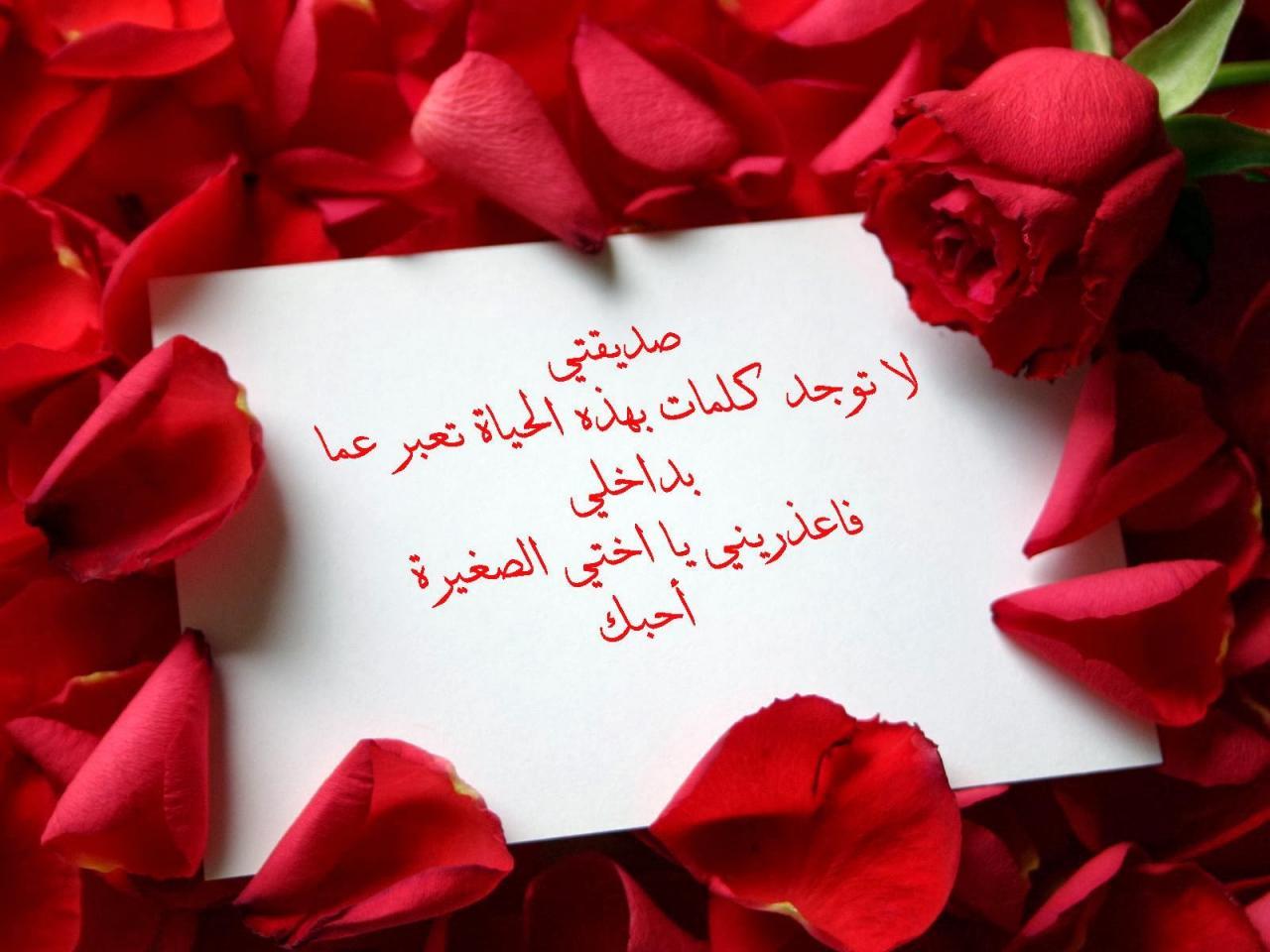 صورة ورود جميلة مع كلام جميل , اصطباحة الورد